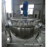 高温高压电加热夹层锅,是肉制品的专用煮锅 生产厂家