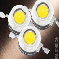 台湾光宏35Mil芯片1W大功率LED灯珠110-120LM 仅售0.58元