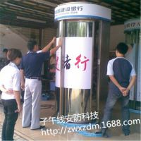 广东专业制造银行安全取款机设备【LEY】atm机防护舱 防护亭