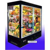 供应鲜花柜 鲜花保鲜柜 展示柜 鲜花冷藏保鲜柜