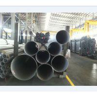 供应锅炉用耐高温不锈钢管 化工设备用304不锈钢管