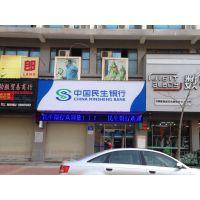 中国民生银行3M灯箱布画面,3M贴膜画面招牌加工、3M灯箱布贴膜画面