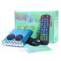 北蓝鼠KX-2传奇版 电容麦克风外置声卡 电脑网络k歌 usb独立声卡