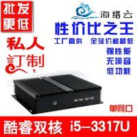厂家批发I5G 3317U全铝迷你无风扇迷你电脑主机四核小型电脑