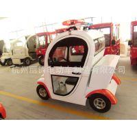 厂销2座电动观光车---电动巡逻车