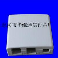 厂家直销两电一光3口多功能桌面盒 网络光纤信息面板盒 楼宇布线产品