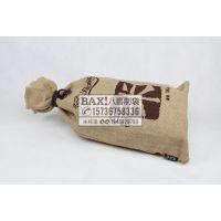 东北五常稻花香大米袋定制麻布五斤杂粮袋加工麻布高粱米包装袋