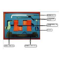 大赛科鲁兹发动机专用拆装工具型号:XX-GJ-KLZ