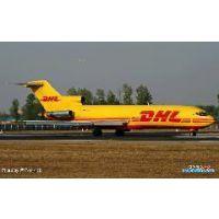 北京DHL国际搬家公司DHL行李托运上门取件服务电话