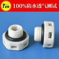 户外LED灯具呼吸器 辅助排水汽透气性好 蒲微高品质防水透气阀M8*1.0-6