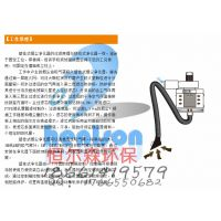 天津等离子有机废气净化器,UV光解催化氧化设备,环保设备环评推荐生产制造厂家