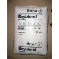 代理拜耳Bayer长期供应阻燃V0PC/ABS FR3006HF耐热
