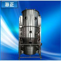 优质碳酸氢钙干燥设备,一步制粒机