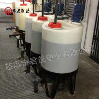 【厂家直销】500升PE搅拌桶 水处理加药桶 化工储罐