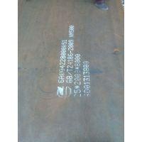 商家主营舞钢NM500耐磨钢板 高强度耐磨钢板 规格齐全