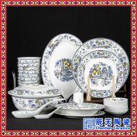28/56头骨瓷碗碟景德镇陶瓷器韩式碗具碗筷碗盘家用礼品