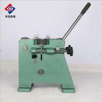 批发供应 专业铜铝线缆接线机 Ⅲ型加强型台式冷焊机