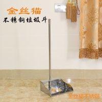 广东金丝猫不锈钢扫把簸箕套装组合扫地清扫软毛畚箕笤帚扫帚特价