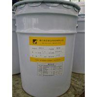 福建供应PU胶厂家,灌封胶,防水胶