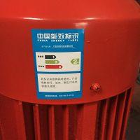 XBD5/20-80L上海喷淋加压泵XBD7/30-HY消火栓给水泵消防泵