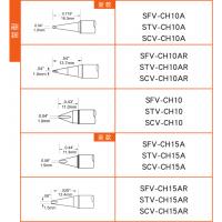 METCAL OKI SCV-CH20 凿型 烙铁头 电烙铁