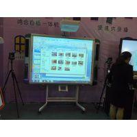 鸿合HV-I382交互式数字平板
