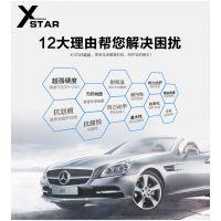 玛莎拉蒂汽车漆面美容X-STAR镀晶施工,X-STAR镀晶功能作用