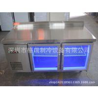 格瑞冷柜/蓝光玻璃保鲜工作台/不锈钢厨房冷藏冰柜,冷柜厂家批发