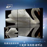 深圳市安东华泰厂家直销ADHT-P470047寸LED拼接屏高清超窄边