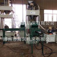 海润直销Y32-200T四柱鱼饵粉末成型液压机 多功能油压机