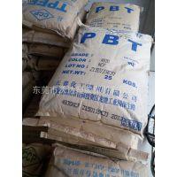 PBT/台湾南亚/1100 低粘度 易成型 注塑级 纯PBT树脂