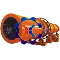 欣凯机械XK-T制砂机,烘干机设备,骨料生产线