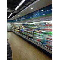 广州大型超市冷柜 恒雅图超市冷柜