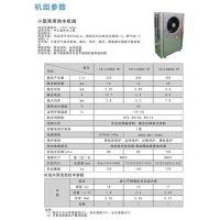 炫坤科技(在线咨询)、住宅空气能热泵、天津住宅空气能热泵