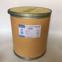 BJ-75硅藻泥防霉剂 粉末涂料墙体防霉剂