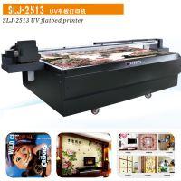 深龙杰广告标牌UV打印机高清不掉色低成本数码印花设备印刷机