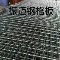 兰州废气净化塔钢格栅/塔架楼梯踏步板/塔架平台钢格栅板