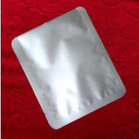 防静电铝箔袋 防潮铝箔袋 纯铝铝箔袋 抽真空铝箔袋--现货供应