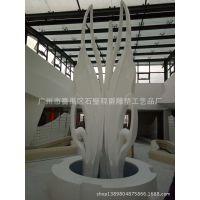玻璃钢标志雕塑 质量好 价格实惠