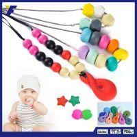 YF批发生产婴儿出牙项链|婴儿磨牙项链|欧美时尚项链|硅胶饰品厂家