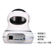中山监控科诺信KL-HC303L1无线WIFI摄像机