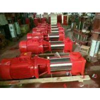 上海泉柴 卧式单级消防泵XBD2.2/2.9-50L