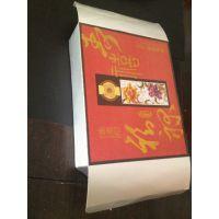 厂家热销精致美观月饼盒 瓦楞彩盒礼品包装盒子