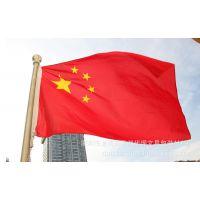 定制高档4号中国国旗纳米防水五星红旗国庆国旗外国旗帜批发定做