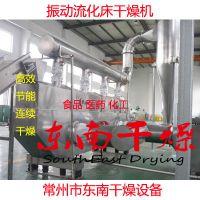 小型立式流化床烘干机 实验室迷你小型振动流化床干燥机 东南产