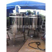【扬名机械】厂家直销不锈钢搅拌桶 搅拌罐 搅拌缸 液体搅拌桶