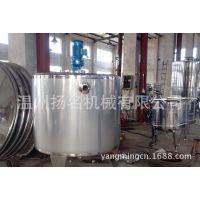 专业生产 冷热缸/老化缸/不锈钢食品制药调配设备 品质保证