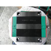 四川成都HG45直线导轨HGW45CA直线滑块HGH45CA直线滑块台湾上银直线导轨