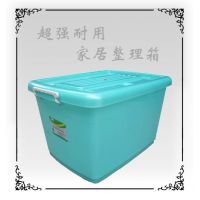 耐摔塑料整理箱 床底收纳箱 大号环保百纳箱 多功能储物箱