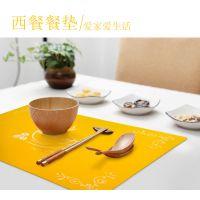 【新款上市】新款硅胶垫、食品西餐垫 速卖通热销 多功能防水餐垫